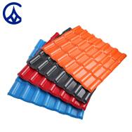 Foshan ZXC New Material Technology CO.,Ltd. Color Steel Tile