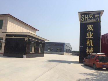 Hebei Shuangye Crane Machinery Co., Ltd.