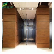 Fire proof humidify-resistant interior wall slab/compact laminate wall panel
