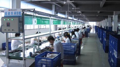 Fujiansheng Kuixing Electron Technology Co.,Ltd.