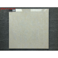 Foshan Artist Ceramics Co., Ltd. Polished Tiles