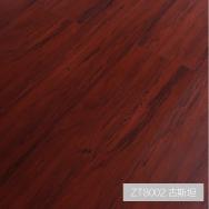 Henan Haoteng Decoration Materials Co., Ltd. SPC Flooring