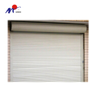 China good after-sale service rolling shutter door accessories