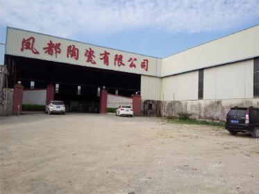 Chaozhou Chaoan Fengdu Ceramics Co., Ltd.