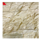 HUAZHONG STONE Industry Co.,Ltd. Exterior Wall Tile
