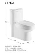 Guangdong Jixiang Ceramics Industry Co., Ltd. Toilets