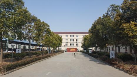 Rugao Huayang Aluminum Product Co., Ltd.