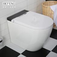 Foshan Befen Sanitary Ware Co., Ltd. Toilets