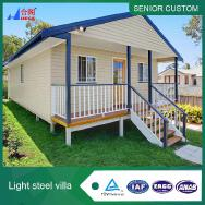 Foshan Hege Steel Modular Housing Co.,Ltd Other Steel Section