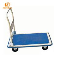 Guangzhou Heda Shelves Co., Ltd. Trolley
