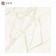Foshan IBL Ceramics Co., Ltd. Polished Glazed Tiles
