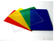 red transparent solid polycarbonate sheet