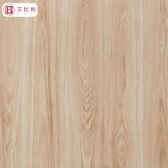 Foshan IBL Ceramics Co., Ltd. Rustic Tiles