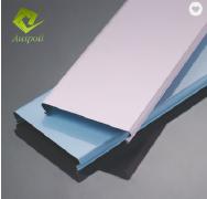 Guangzhou Auspoll Metalwork Co., Ltd. Aluminium Strip Ceiling