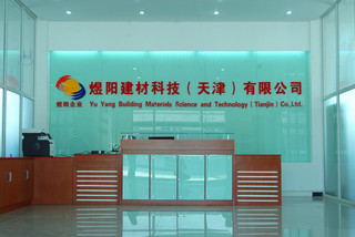 Yu Yang Building Materials Science And Technology (Tianjin) Co., Ltd.