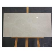 Jinjiang Billion First Building Material Co., Ltd. Polished Glazed Tiles