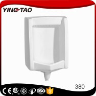 Chaozhou Chaoan Haibo Ceramic Co., Ltd. Urinals