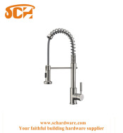 Sichuan Machinery Imp. & Exp. Corp., Ltd. Kitchen Taps