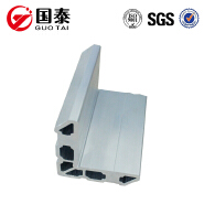 High quality custom Industrial Aluminum Profile