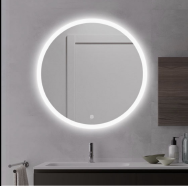 Sietra Electrical Appliance Co., Ltd. Bathroom Mirrors