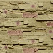 Ledge Stone Panel for Villa exterial wall decorative NEU-WP007