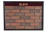 High quality customized ceramic tiles 240x60mm restoration wall panels brick