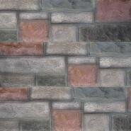 Faux Stone Coating decoration NEU-WP049-3