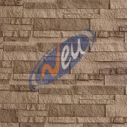 Polyurethane artificial stone NEU-WP050-1