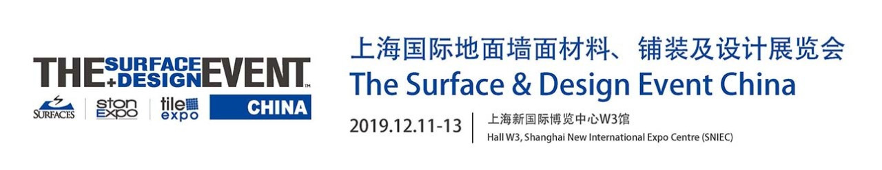 Surfaces China