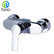 Wenzhou Faao Sanitary Ware Co., Ltd. Shower Mixer