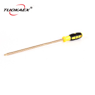 Screwdriver engineers&phillip Non sparking phillips screwdriver