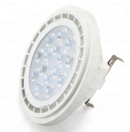 Ningbo Well Made Electrical Co., Ltd. Spot Lights