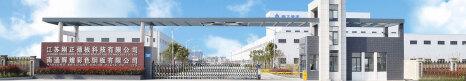 Jiangsu Gangzheng Steel Sheet Science and Technology Co.,Ltd.