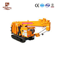 Xianheng International Science&Technology Co., Ltd. Lifting Arm
