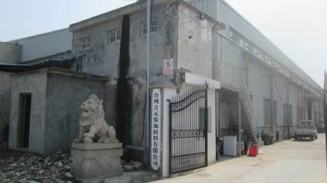 Taizhou Jiyuan Decoration Material Co., Ltd.
