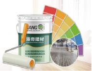 Shanghai gangqi building materials co.,ltd. Flooring Paint