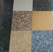 Qingdao bowei building materials co.,ltd. Flooring Paint