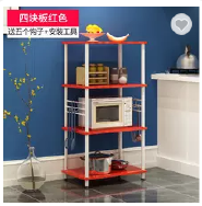 Changzhou Oubona Furniture Co., Ltd. Other Kitchen Supplies
