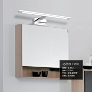 mirror light in bathroom bathroom led mirror lamp