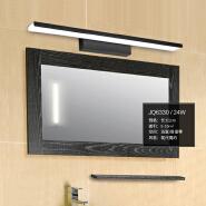 hotel home bathoon adjustable universal head led mirror wall mounted lamp