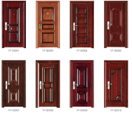 UNIVERN GROUP LIMITED Steel Doors