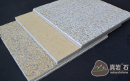 Hebei nature stone Co., Ltd. Other Outdoor Wall Covering