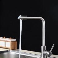 Wisdom Sanitary Ware  ProductS  Co., Ltd. Kitchen Taps
