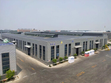 SHIJIAZHUANG SENYINLENG TRADE CO.,LTD.