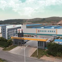 Shandong Xinyudong Aluminium Co., Ltd.