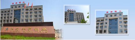Jiangxi Huayu Aluminum co.,Ltd.