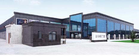 Foshan City JBD Home Building Material Co., Ltd.