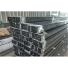 Jiangxi Huayu Aluminum co.,Ltd. Building Aluminum Profile