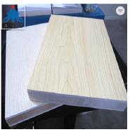 Shouguang Luliwood Co., Ltd. Blockboard