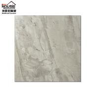 Foshan Best House Ceramics Co., Ltd. Polished Glazed Tiles